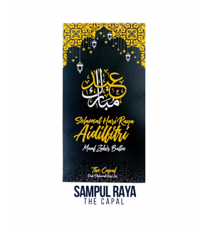 Sampul Raya The Capal 2019